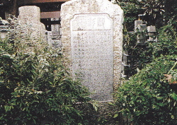 青蘿顕彰碑
